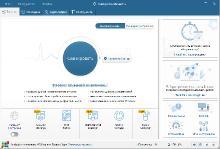Auslogics BoostSpeed Pro 12.0.0.4 (2021) PC