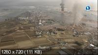 Цунами. Перед лицом глобальной угрозы / Tsunamis: Facing a Global Threat (2019) HDTVRip 720p