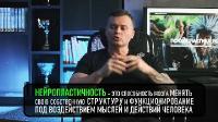 Психопластика (2021) Видеокурс