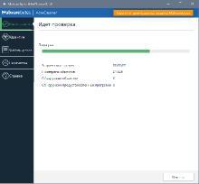 Malwarebytes AdwCleaner 8.3.0.0 (2021) PC