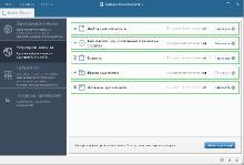 Auslogics Windows Slimmer 3.1.0.1 RePack & Portable by elchupacabra (x86-x64) (2021) =Multi/Rus=