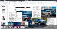PDF Extra Premium 5.20.37364/37365
