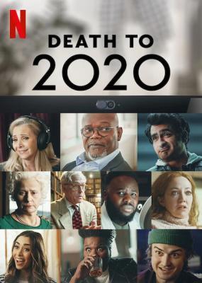2020, тебе конец! / Death to 2020 (2020) WEB-DL 1080p