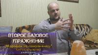 Управление присутствием: Полевой гипноз (2019) Видеокурс
