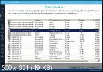 jv16 PowerTools 6.0.0.1068 Portable by LRepacks