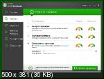Auslogics Anti-Malware 1.21.0.5 Portable (PortableApps)