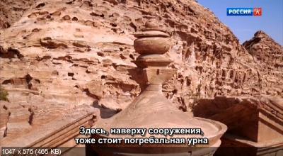 Петра. Секреты древних строителей / Petra. Secrets of the Ancient Builders (2019) DVB