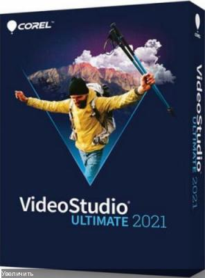Corel VideoStudio Ultimate 2021 24.0.1.260 RePack