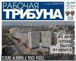 https://i114.fastpic.ru/thumb/2021/0225/45/e978a6c65c0656628786c4233bd56345.jpeg