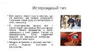 Секреты профайлинга 2.0 (2020/PCRec/Rus)