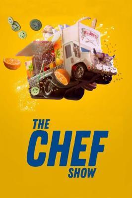 Шоу поваров / The Chef Show [Сезон:1] (2019) WEB-DL 1080p | Пифагор