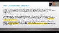 Сторителлинг: сильный текст от А до Я (2020) Видеокурс