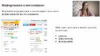 Бизнес с Китаем 11 поток (2021/PCRec/Rus)