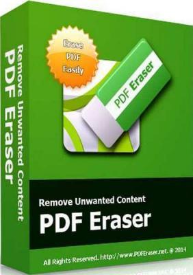 PDF Eraser Pro 1.9.5.4 RePack/Portable