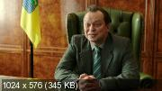 Дылды [S02] (2020) WEB-DLRip-AVC от Files-х | 6.43 GB