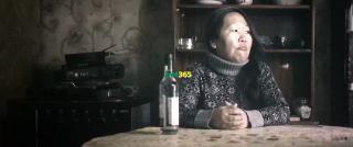 Пугало (2020)