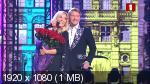 Таисия Повалий. Сердце - дом для Любви (05.11.2018) IPTV 1080p