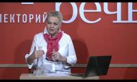Чужой среди своих: лекция по психологии (2021/CAMRip/Rus)