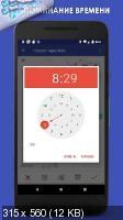 ПарКинг Премиум 6.4p - Найти свою машину (Android)