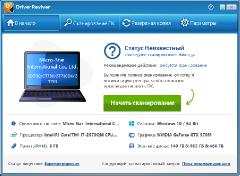ReviverSoft Driver Reviver 5.37.0.28 (2021) PC