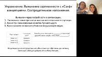 ACT тревожных расстройств и депрессии + CFT (2021/PCRec/Rus)