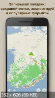 ContraCam 2.3.00 - Антирадар, радар детектор с HUD way (Android)