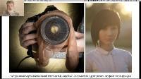 Введение в фотографию (2021) Видеокурс