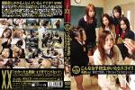 Hypnoporn - TXXD-35 High School Girl Just Playing This Monthly!! Ver Hypnosis. - hypnosis - school