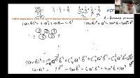 Базовая математика для Data Science (2021/PCRec/Rus)