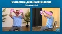 Гипертония-путь к исцелению (2021/HD/Rus)