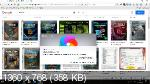 Browsers 2021 Portable by Viktor Kisel & Co 06.04.2021 (RUS/UKR/ENG)