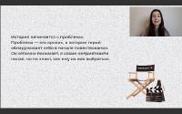 Режиссер stories (2021) Видеокурс