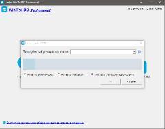 WinToHDD Technician 5.4 (2021) PC