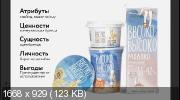 Дизайн упаковки для реального мира (2021) PCRec