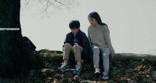 Макуко (2019)