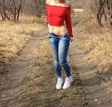 Outdoor Anal! Amateur Paar Fickt Im Park!  (2021) 1080p
