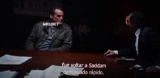 Другая правда (2020)