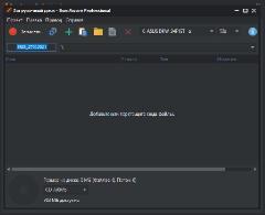 BurnAware Professional 14.4 [31.05.2021] (2021) PC