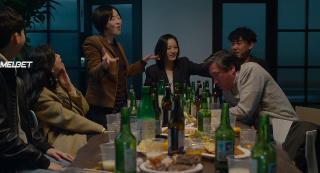 Счастливая Чхан-щиль(2019)