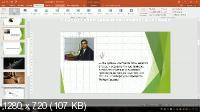 Microsoft PowerPoint для работы и дома (2021)