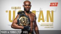 Смешанные единоборства: Камару Усман - Хорхе Масвидаль / Основной кард / UFC 261: Usman vs. Masvidal 2 / Prelims & Main Card (2021) IPTVRip 1080p