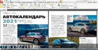 PDF-XChange PRO 9.0.354.0 RePack by KpoJIuK