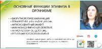 Мелатонин: Первая школа биохакинга (2021/PCRec/Rus)