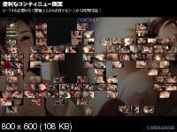 Married woman Mari's sexual circumstances (Umemaro 3D) (2021/PC/EN)