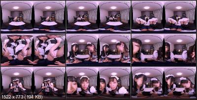 Kurea Hasumi, Akari Mitani, Touka Rinne, Sumire Kurokawa - MDVR-053 D [Oculus Rift, Vive, Samsung Gear VR   SideBySide] [2048p]