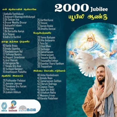 Various Artists - 2000 Jubilee (2021)