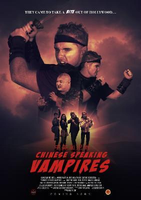 Chinese Speaking Vampires 2021 WEBRip XviD MP3-XVID