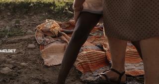Руанда (2018)
