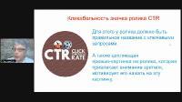 Менеджер YouTube канала - Быстрый старт в профессии за 2 дня (2021) Видеокурс