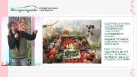 Органическое Садоводство: Международная конференция (2021) WEBRip